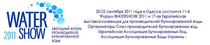 Watersow 20011